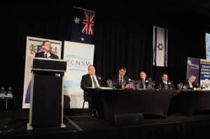 NSW Jewish Board of Deputies Yom Ha'atzmaut 120514
