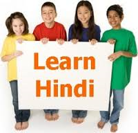 Hindi learning