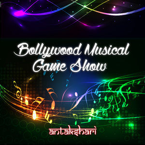Bollywood Musical Game Show (Antakshari)
