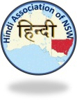 Hindi Association of NSW