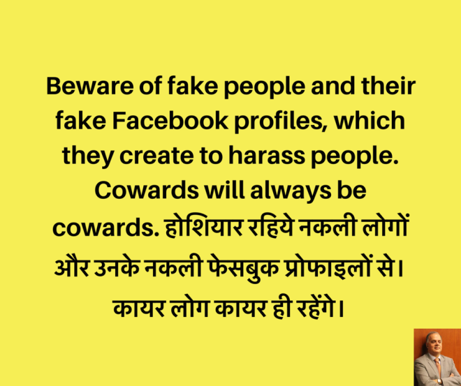 Beware of fake people – Yadu Singh's Blog